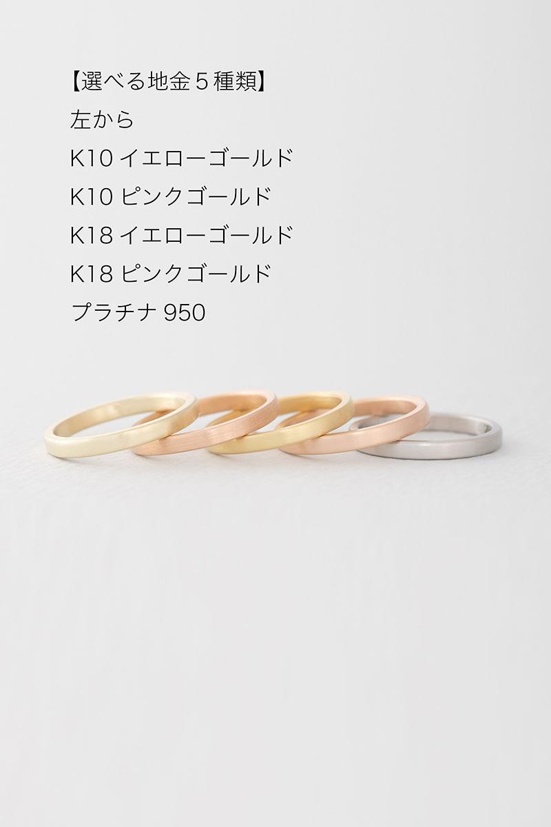 select010